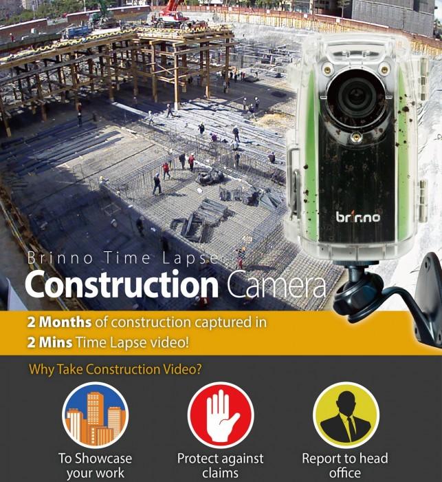 למה צריך מצלמת בנייה?