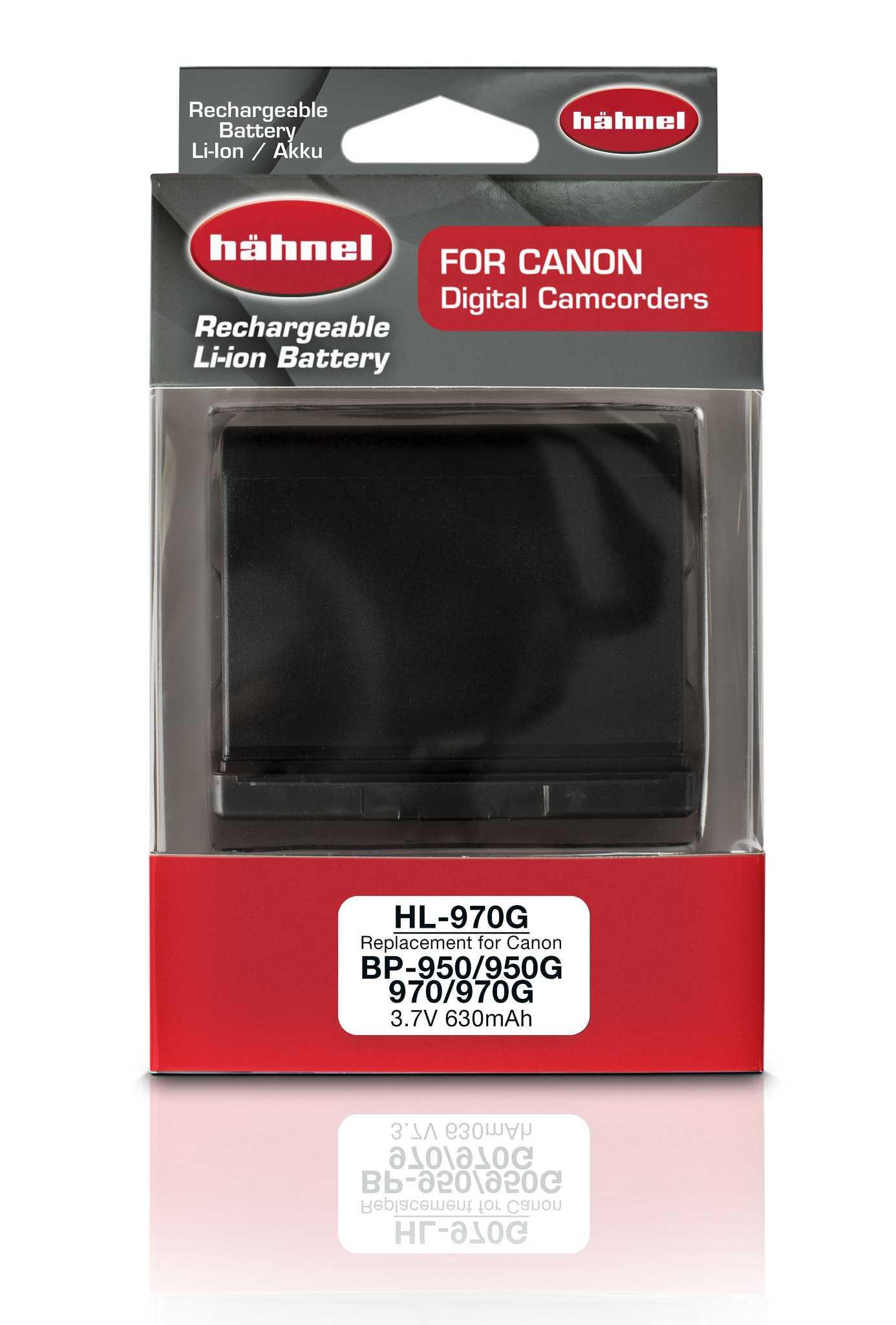 סוללה חליפית ל CANON BP950/BP970