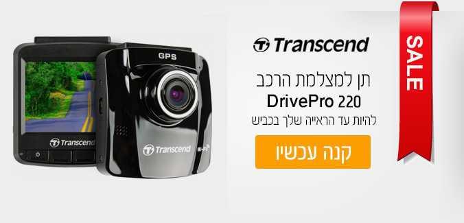 בצע מצלמת רכב TRANSCEND DRIVEPRO220