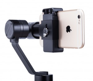 ZHIYUN SMOOTH C