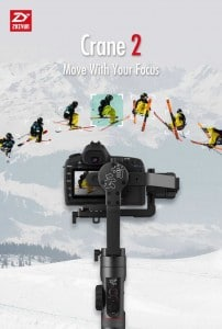 מייצב למצלמה עם FOLLOW FOCUS