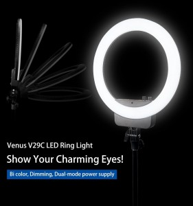 NANGUANG V29C RING LIGHT