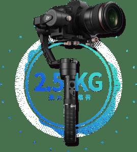 """מייצב לנשיאת מצלמה עד משקל 2.5 ק""""ג"""