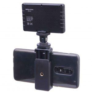 Media-Tech STL9 Led Light